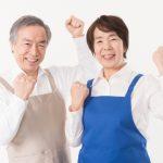 年齢とともに確実に筋肉は低下していきます。でもそれを防ぐことができる画期的なトレーニング方法 206