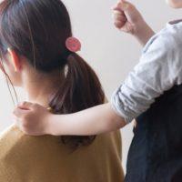 在宅中に夫婦・カップル・親子でできる腰痛改善ペアマッサージ