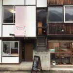 【症例シェア】安佐北区亀山にあるきらくケアの店長さんと勉強会!